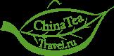 Чайный магазин ChinaTeaTravel