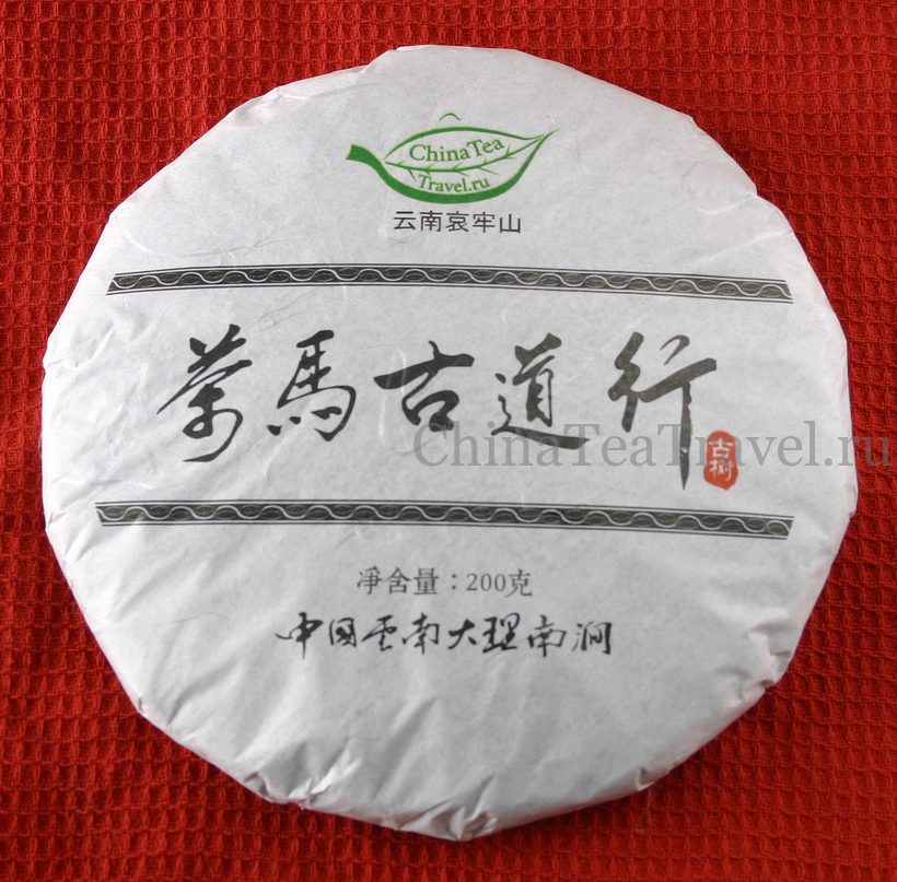 """3 Красный чай """"Солнечный выстрел"""" из Гу Шу сырья. Ailao Gu Shu Sai Hong Spr'18"""