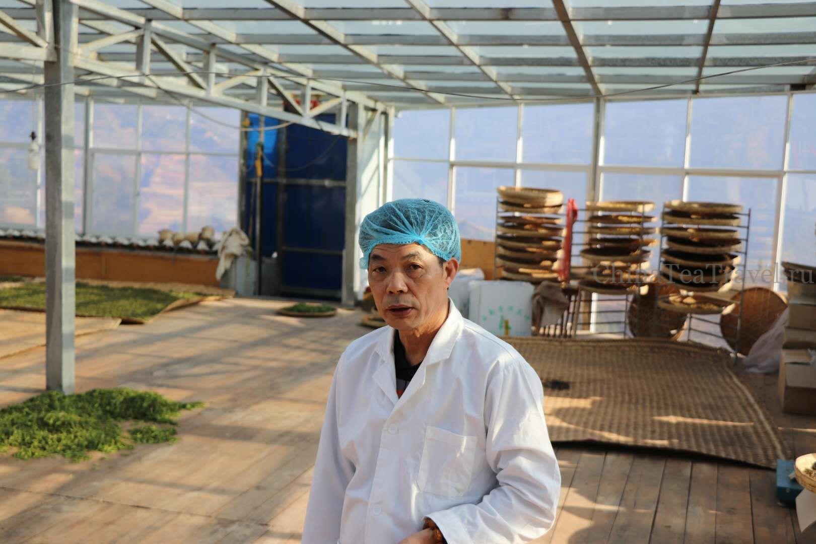 5 Красный чай «Солнечный выстрел». Ailao Gu Shu Sai Hong '18 Spr. Tea trees 150 y.o.