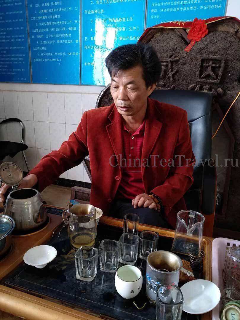 4 Красный чай «Солнечный выстрел». Ailao Gu Shu Sai Hong '18 Spr. Tea trees 150 y.o.